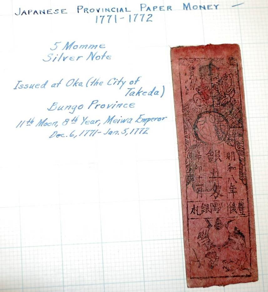 016: RARE JAPANESE PROVINCIAL18TH CENTURY MONEY