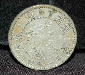 003: CHINESE FUKIEN PROVINCE 1898 SILVER COIN