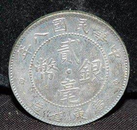 009: CHINESE KWANG-TUNG PROVINCE 1919 COIN