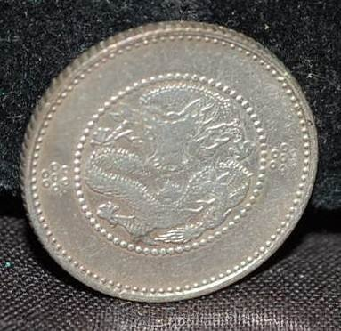 017: CHINESE YANNAN PROVINCIAL 1907 COIN