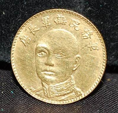 061: CHINESE  GOLD COIN