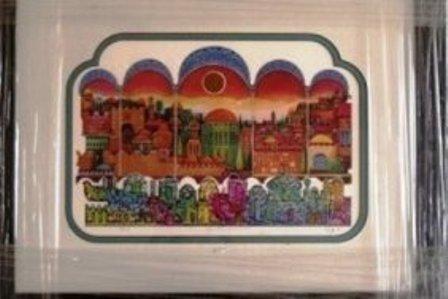 """""""Sunset in Jerusalem"""" Ebgi"""