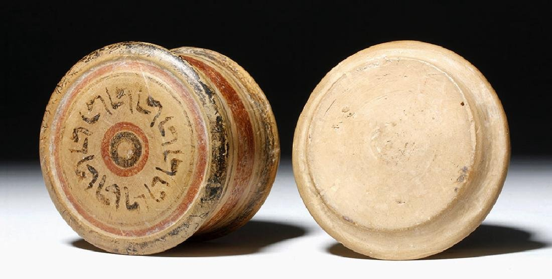 Greek Corinthian Polychrome Covered Pyxis - 3
