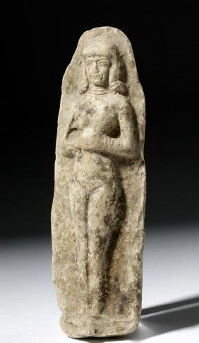Mesopotamian Pottery Relief of Goddess / Worshipper