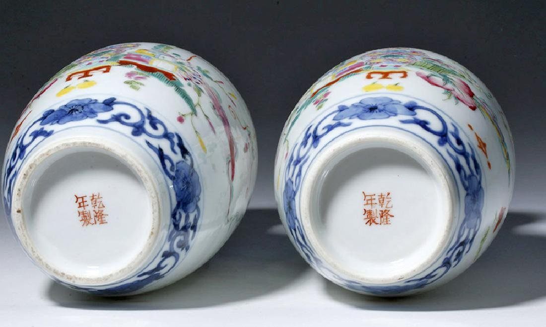 19th C. Chinese Qing Dynasty Vases - Famille Rose (pr) - 6