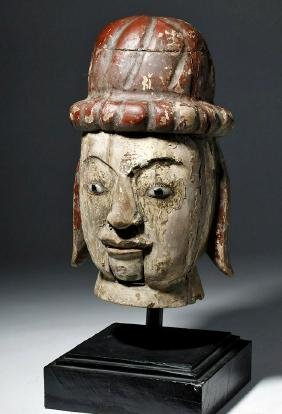 Large 19th C. Burmese Painted Wood Puppet Head