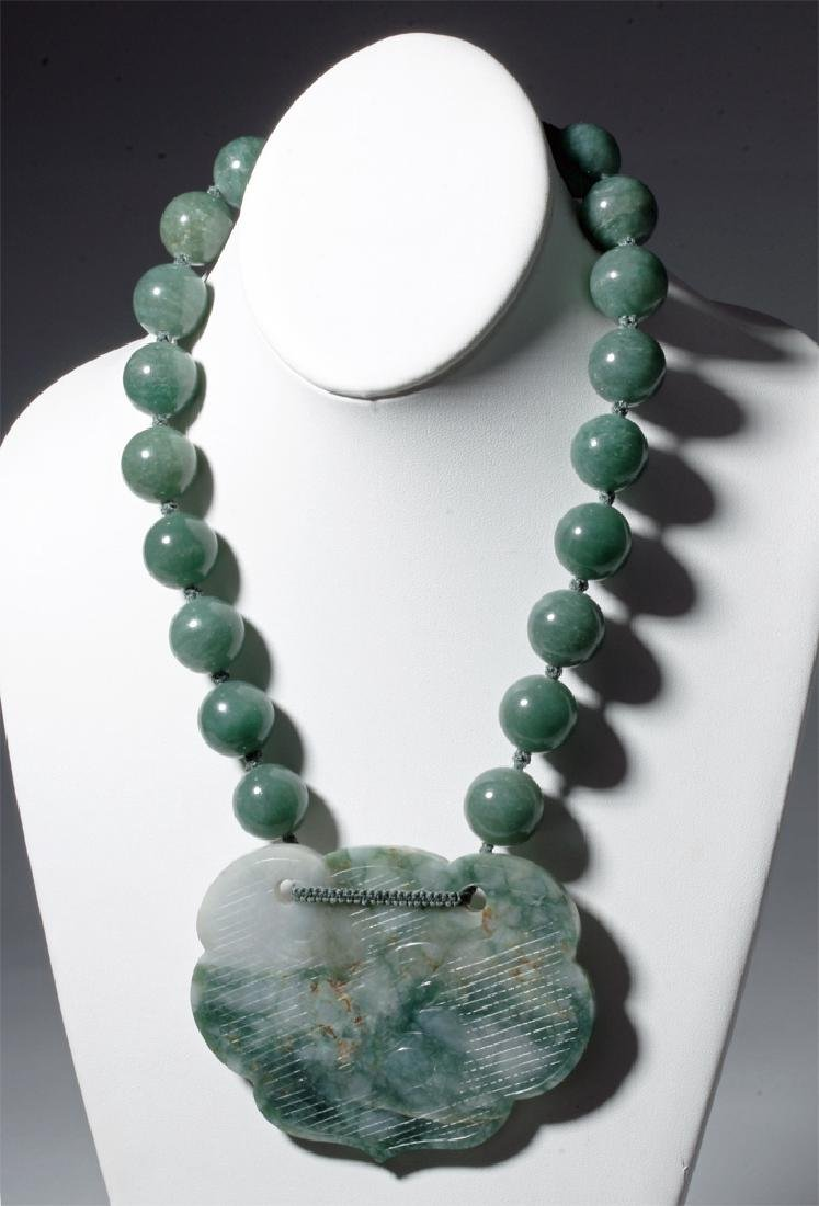 Chinese Jade / Aventurine Quartz Bead Necklace