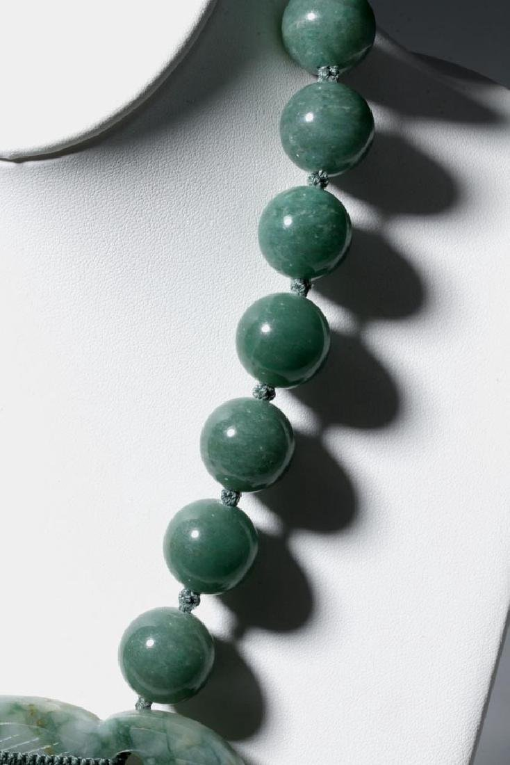 Chinese Jade / Aventurine Quartz Bead Necklace - 4