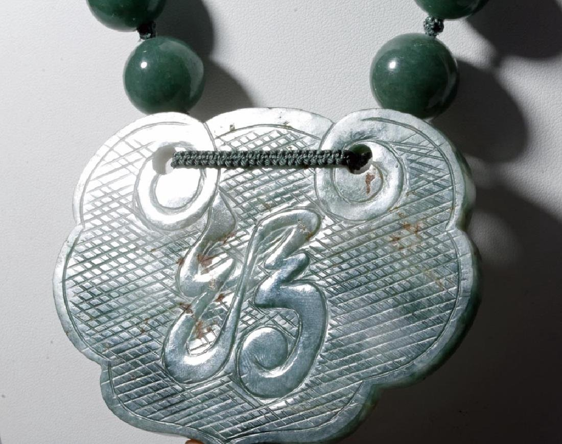 Chinese Jade / Aventurine Quartz Bead Necklace - 6
