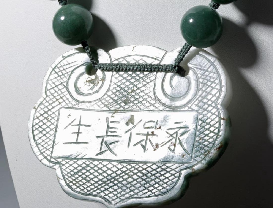 Chinese Jade / Aventurine Quartz Bead Necklace - 7