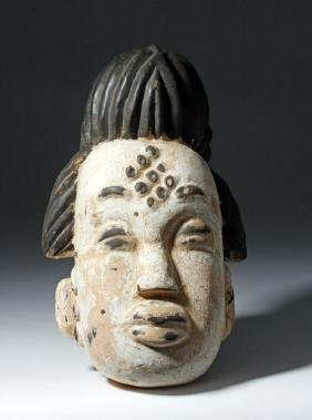 20th C. African Punu Painted Wood Ancestral Mask