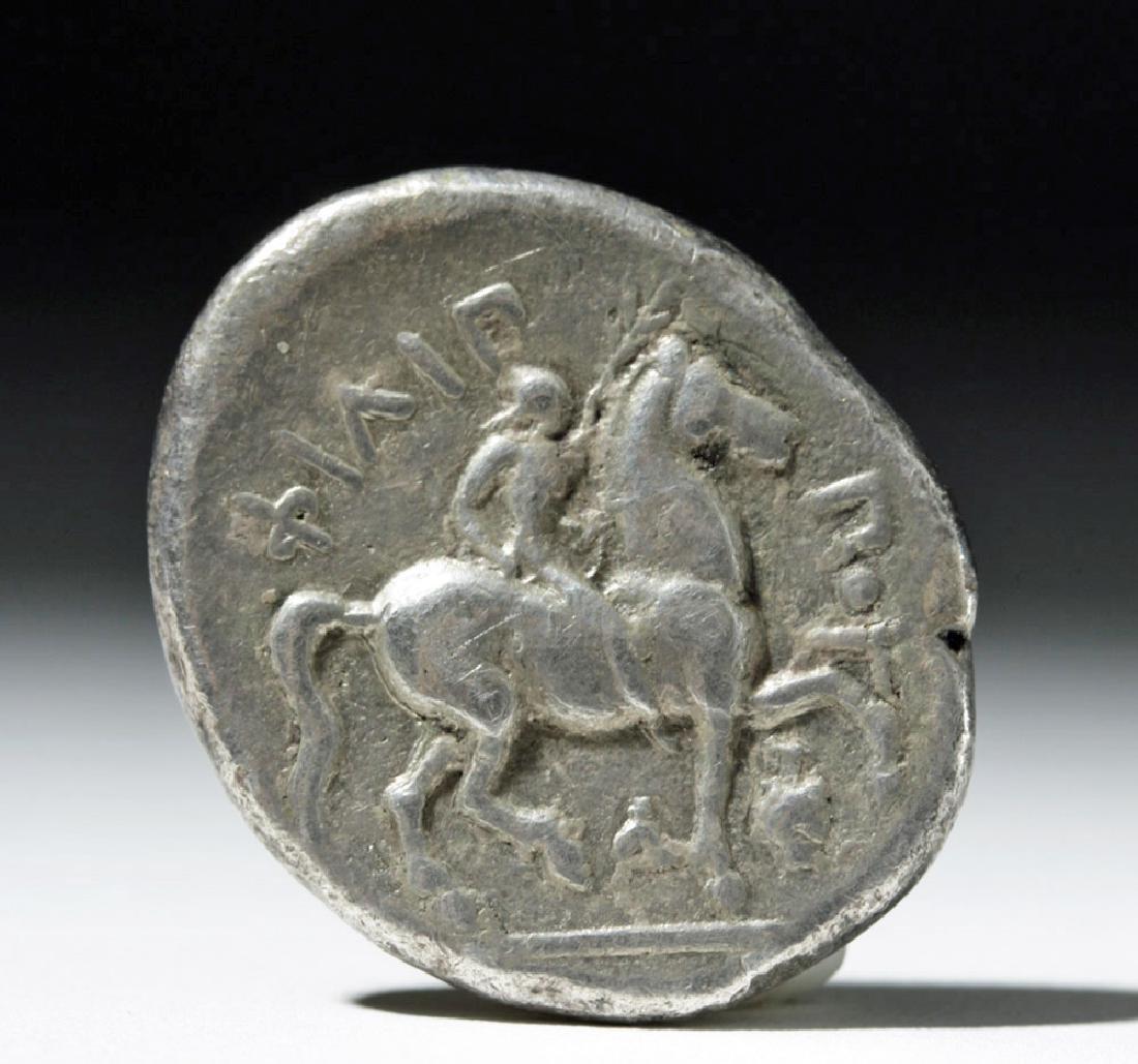 Greek Macedon Philip II Silver Tetradrachm - 3