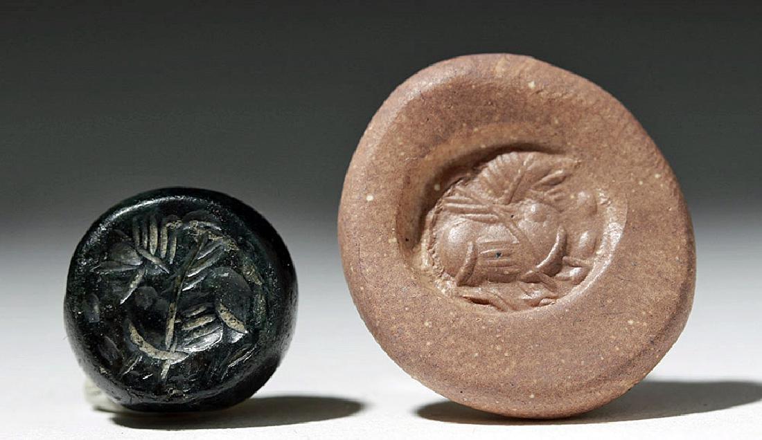 Lot of 4 Sassanian Mixed Stone Seal Beads - 4