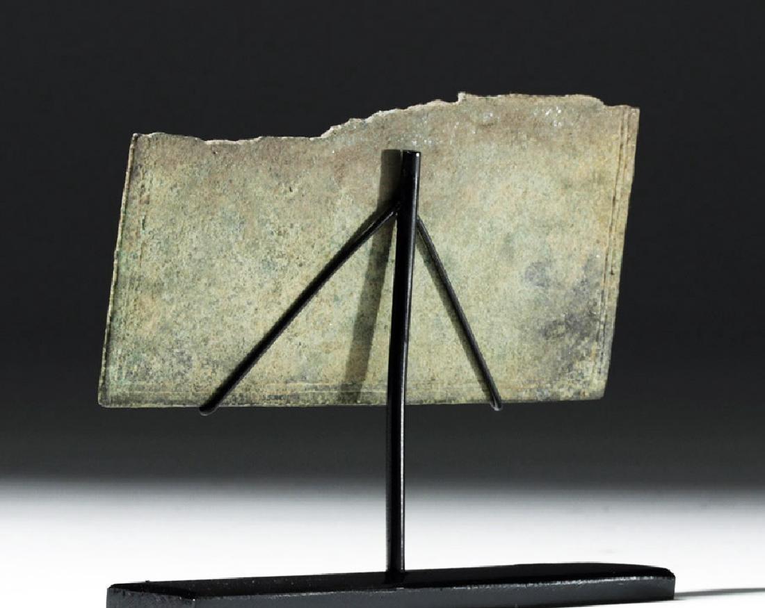 Rare Section of Roman Bronze Military Diploma - 2