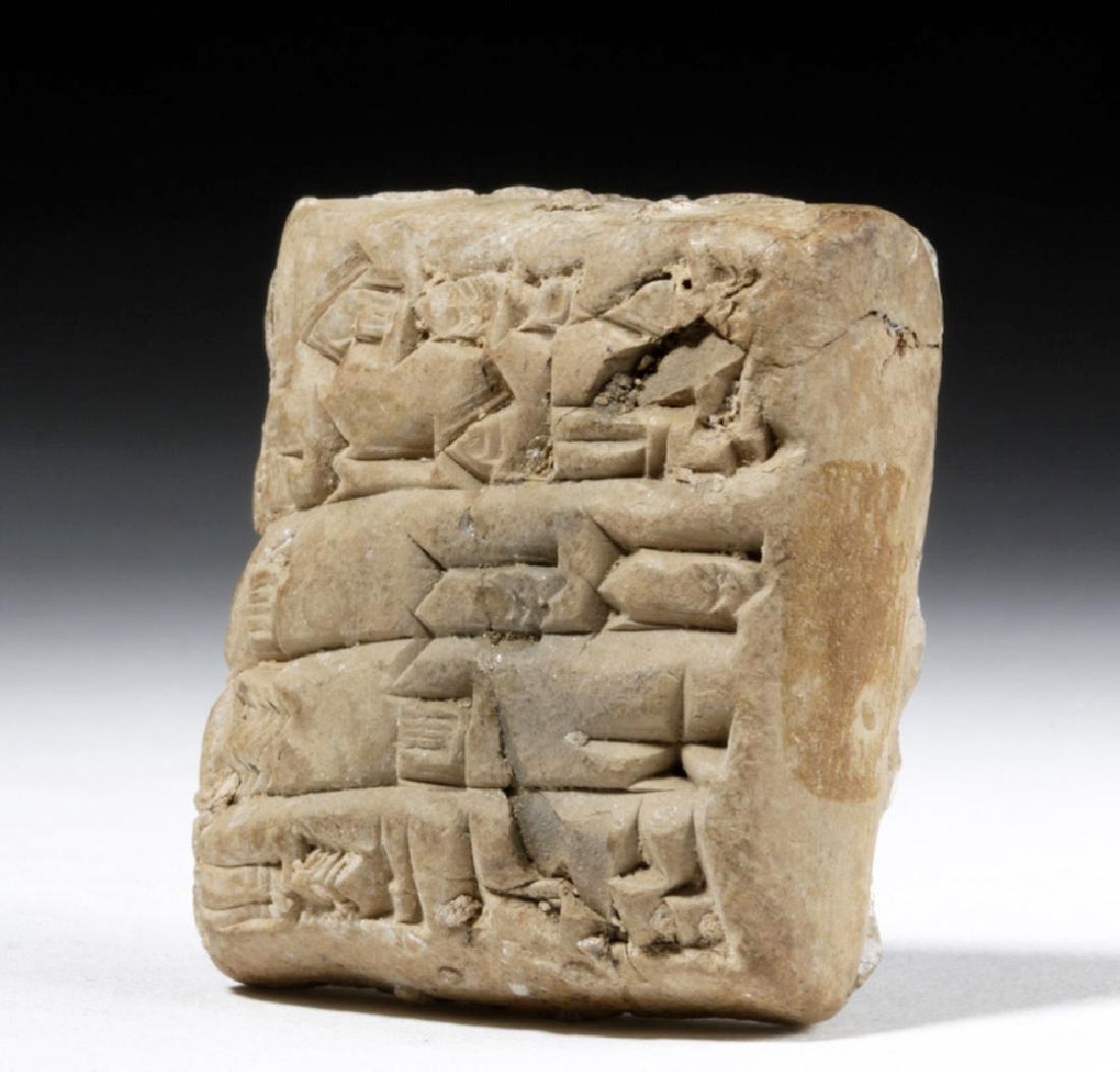 Mesopotamian Cuneiform Clay Tablet