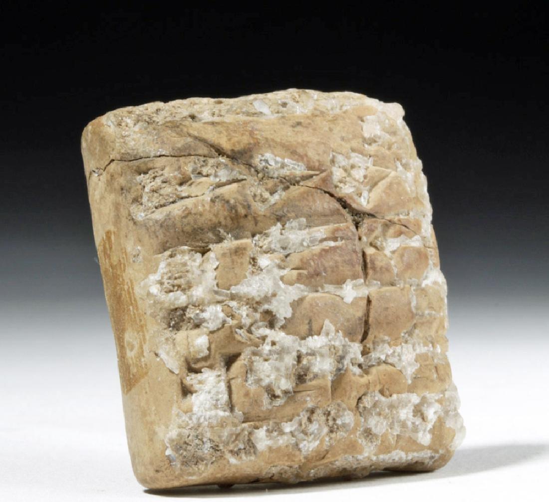 Mesopotamian Cuneiform Clay Tablet - 2