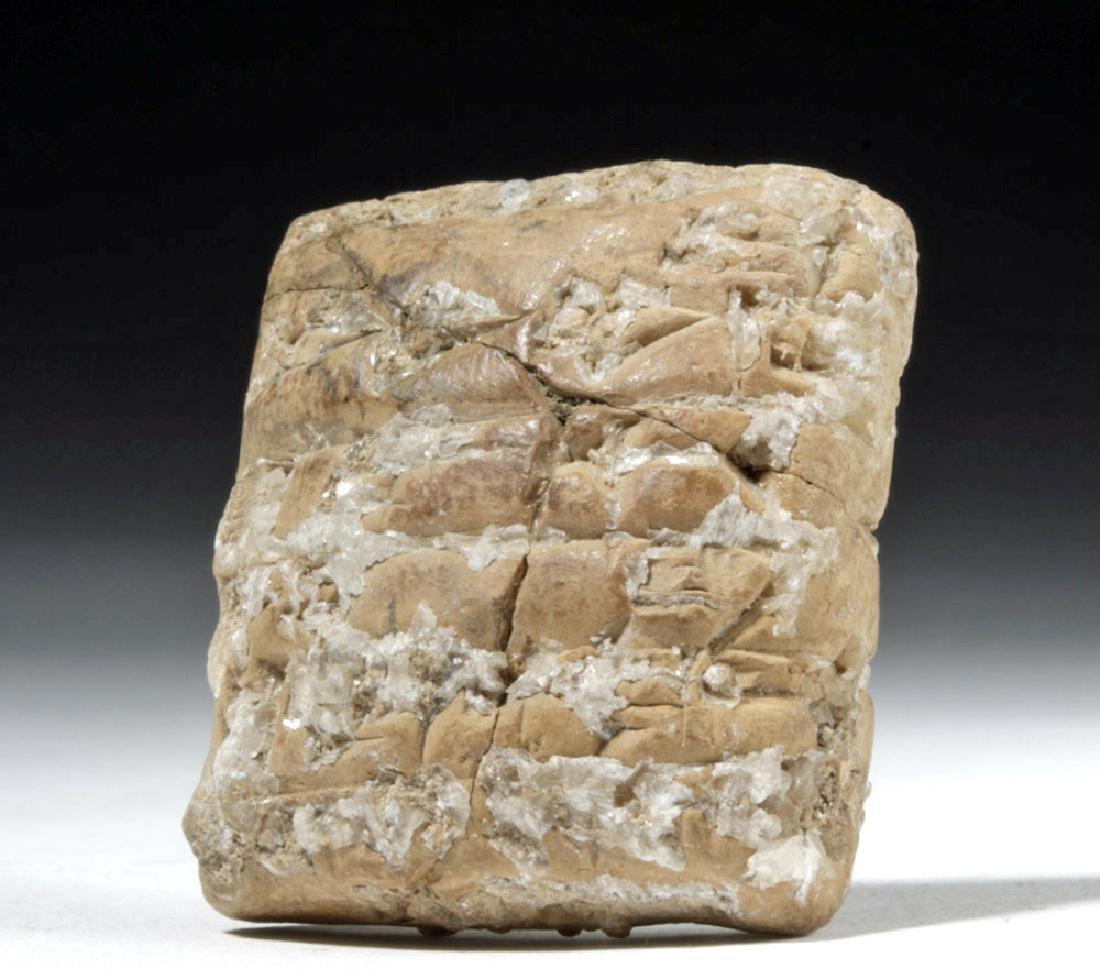 Mesopotamian Cuneiform Clay Tablet - 3