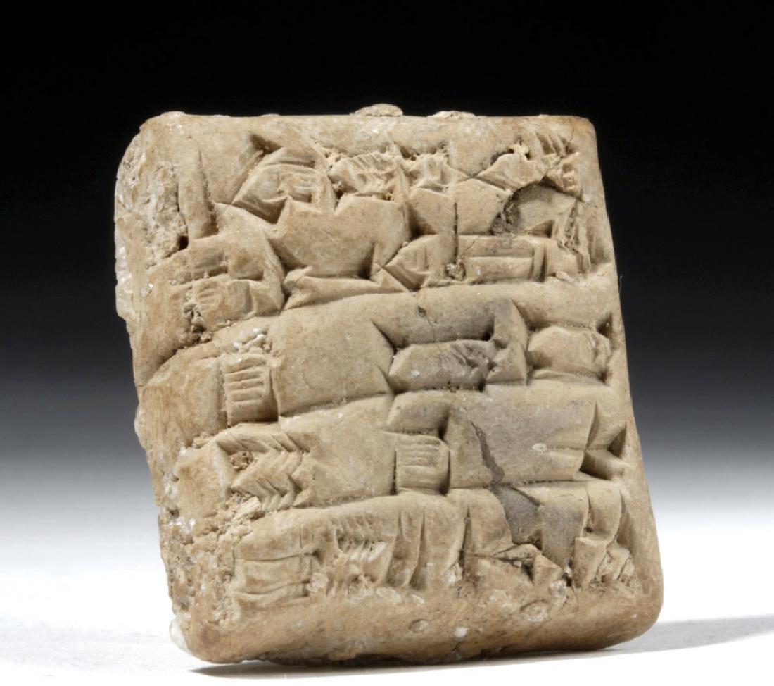 Mesopotamian Cuneiform Clay Tablet - 4