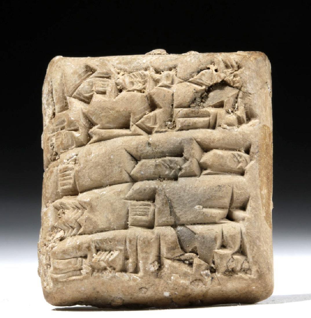 Mesopotamian Cuneiform Clay Tablet - 6