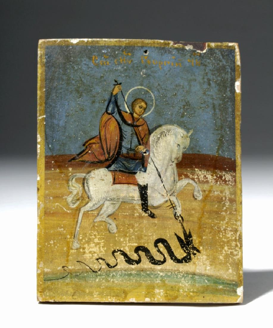19th C. Russian Icon - St. George of Lydda