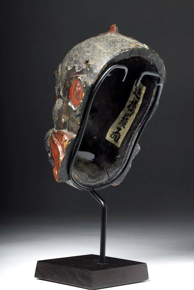 Japanese Edo Period Kanshitsu Gigaku Mask, Karura Type - 4