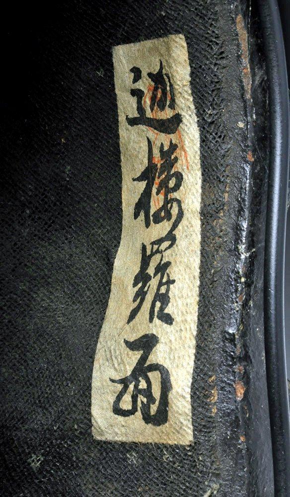 Japanese Edo Period Kanshitsu Gigaku Mask, Karura Type - 6
