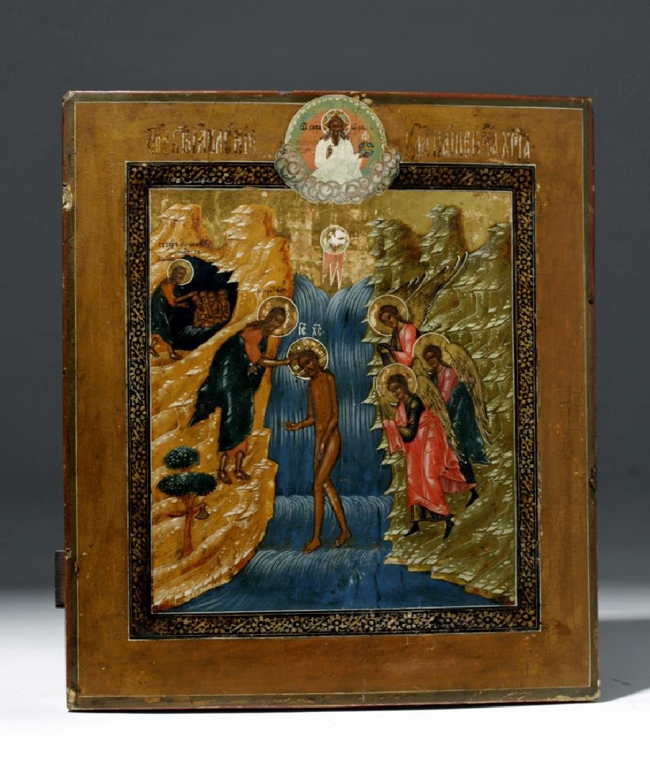 Published 18th C. Russian Icon - Baptism of Christ
