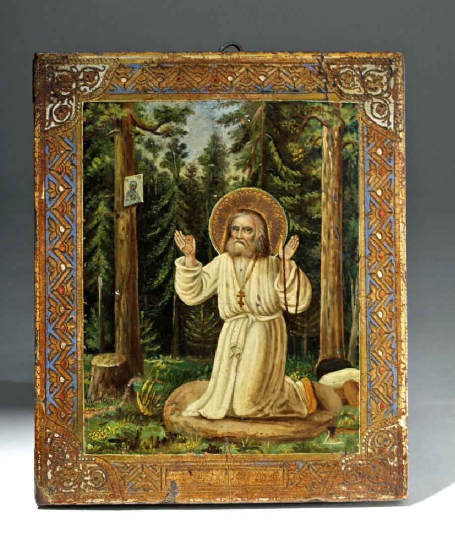 Published 19th C. Russian Icon, St. Seraphim of Sarov