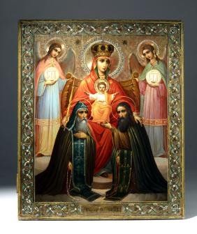 Exhibited 19th C. Russian Icon - Pecherskaya.