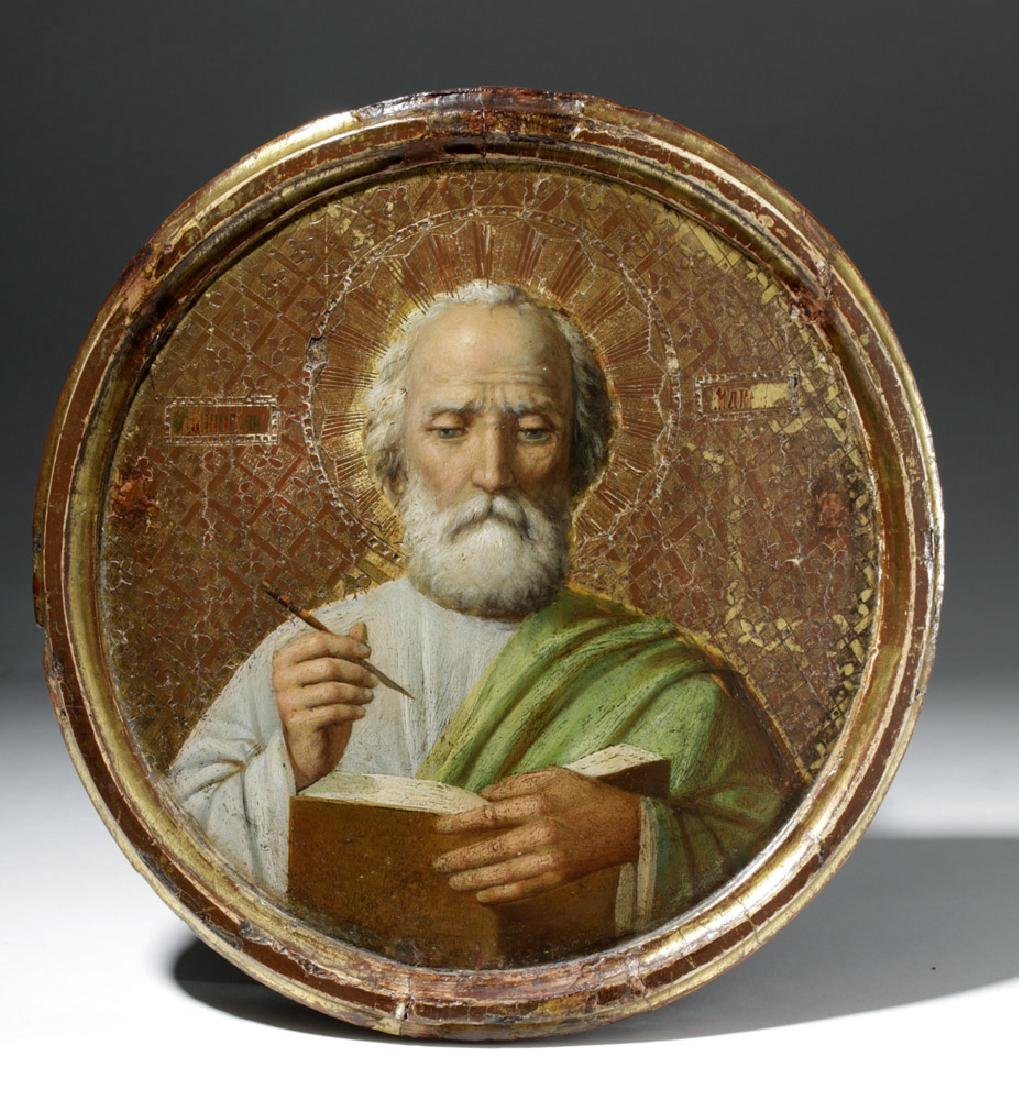 Exhibited 19th C. Russian Icon Saint John, Half Length