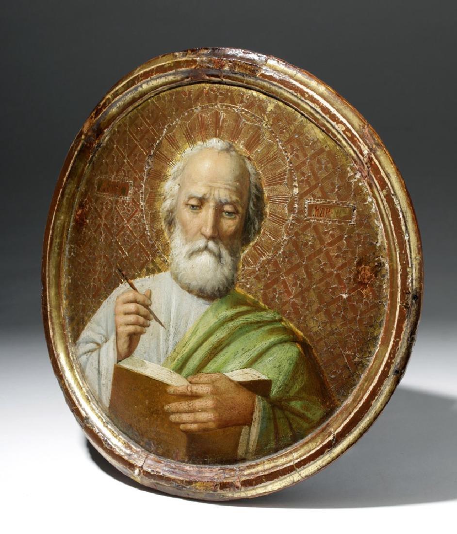 Exhibited 19th C. Russian Icon Saint John, Half Length - 5