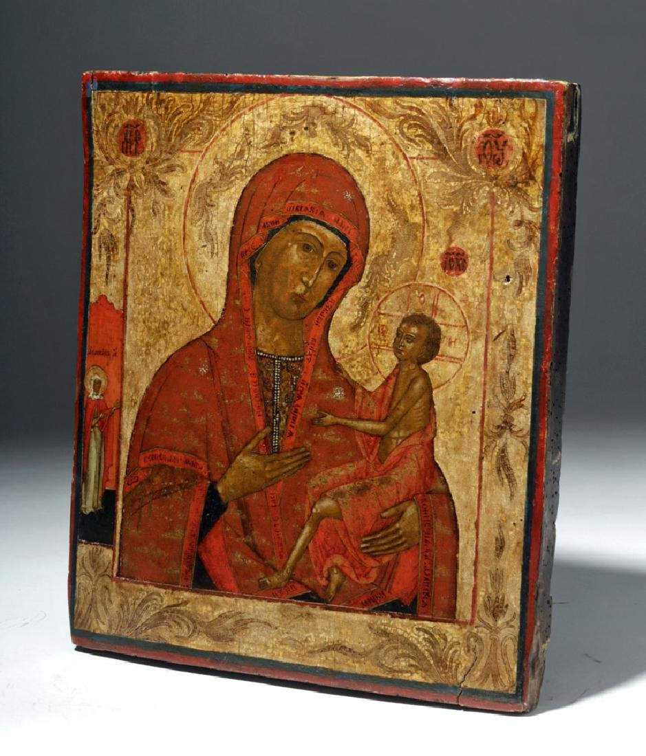 Published 19th C. Russian Icon - Theotokos of Tikhvin