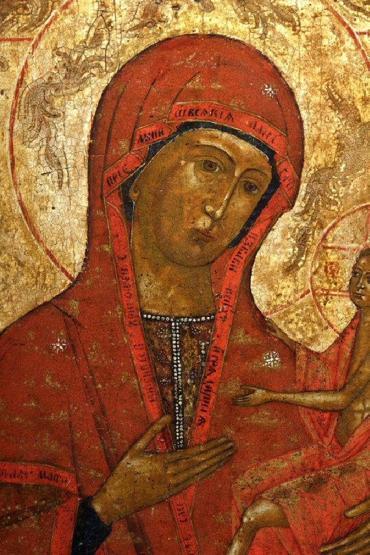 Published 19th C. Russian Icon - Theotokos of Tikhvin - 2