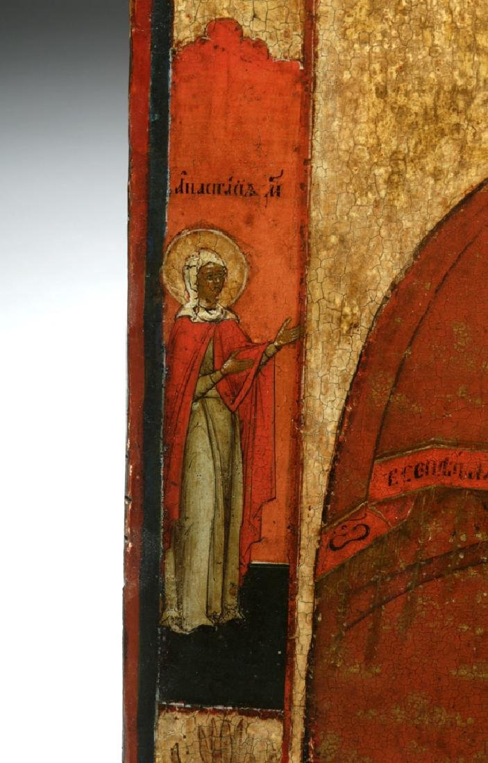 Published 19th C. Russian Icon - Theotokos of Tikhvin - 5