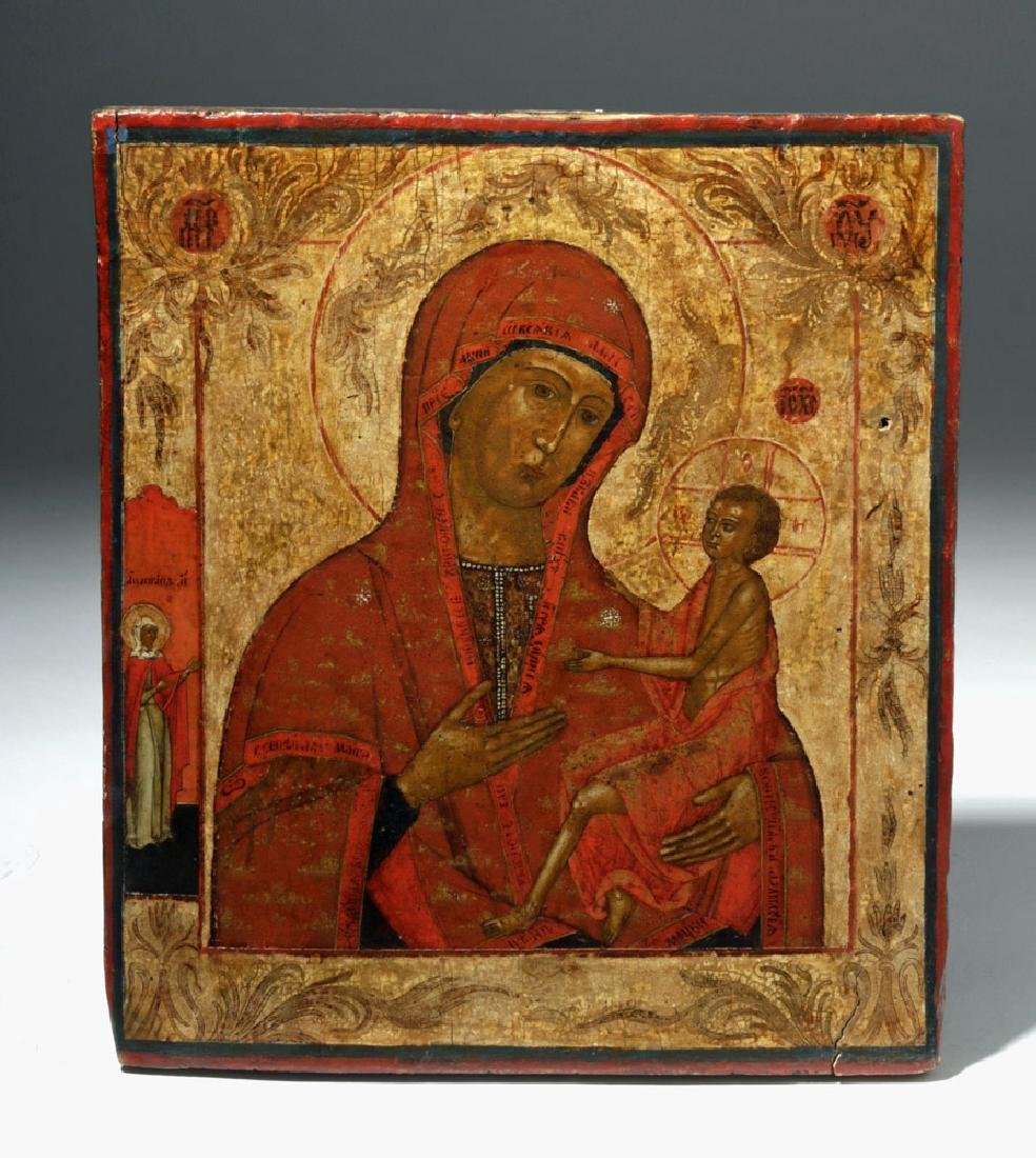 Published 19th C. Russian Icon - Theotokos of Tikhvin - 6