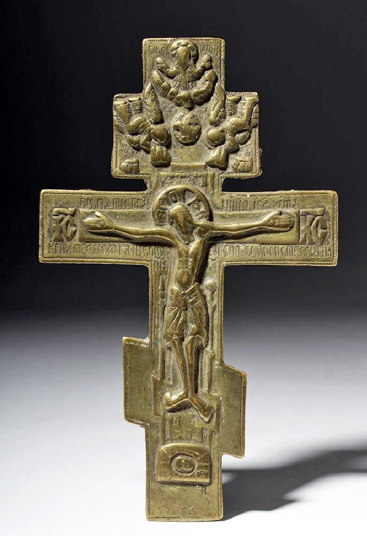 18th C. Russian Brass 3-Bar  Cross / Crucifix