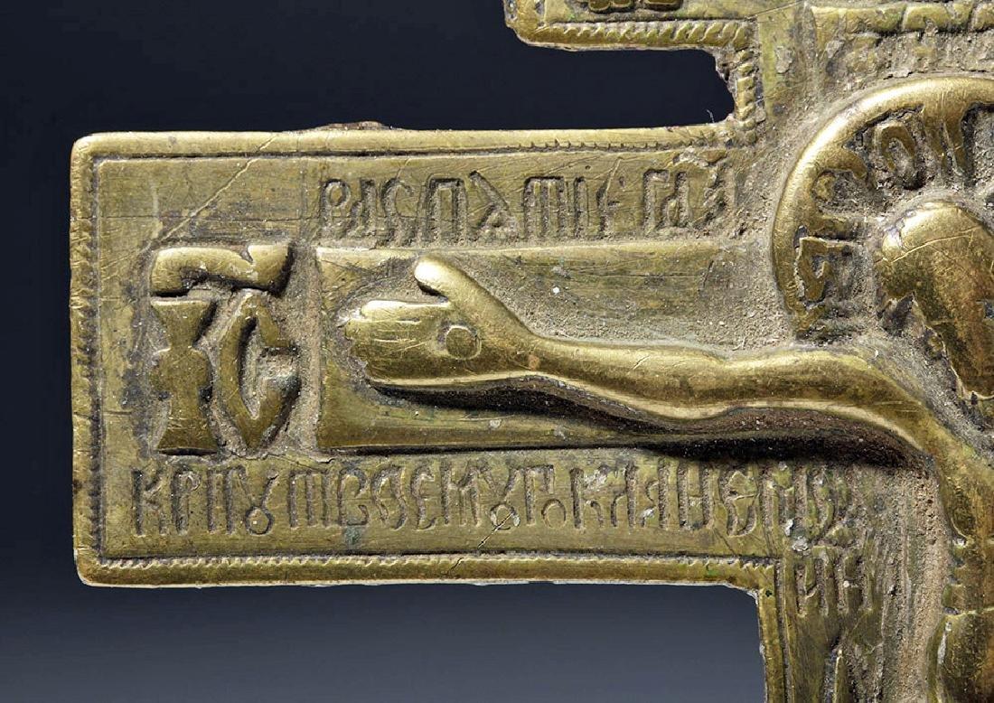 18th C. Russian Brass 3-Bar  Cross / Crucifix - 4