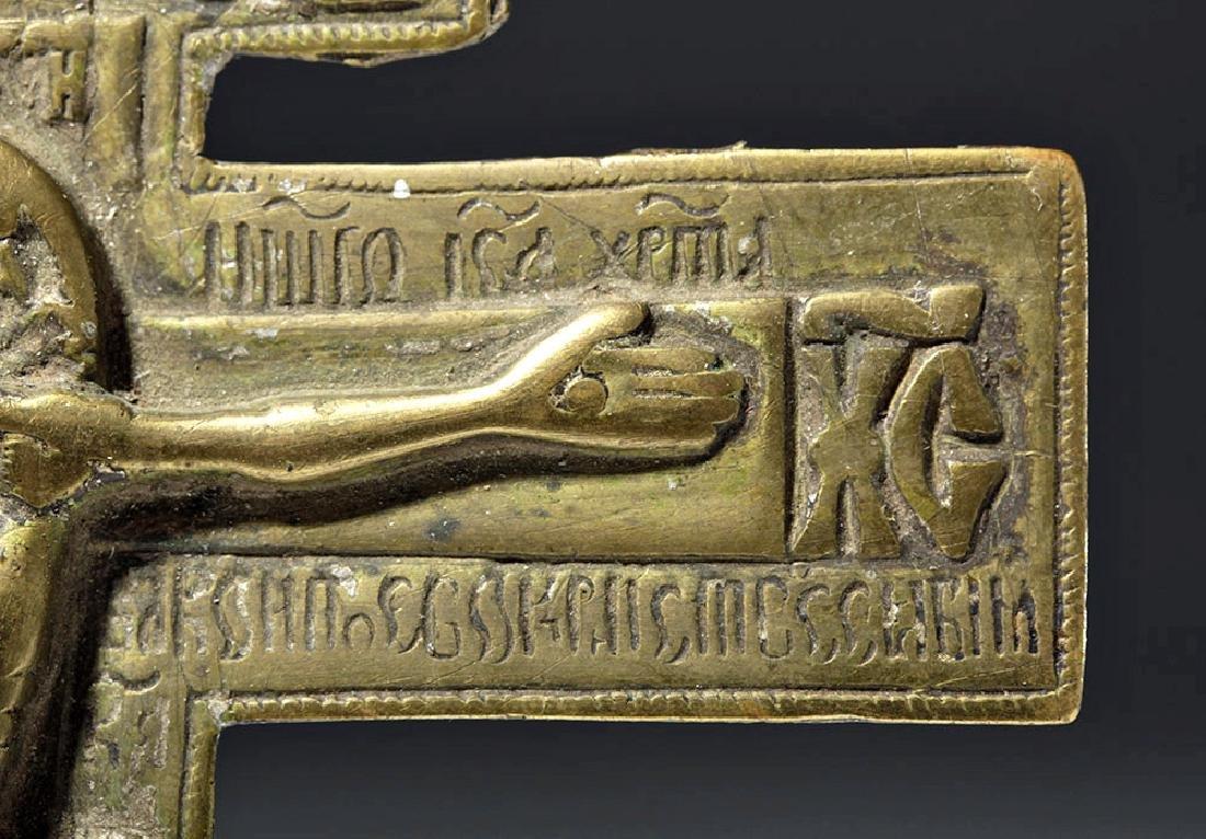 18th C. Russian Brass 3-Bar  Cross / Crucifix - 5