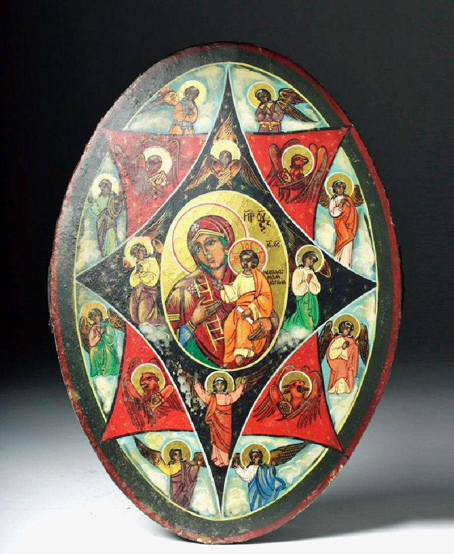 19th C. Oval Russian Icon, Theotokos of Unburnt Bush