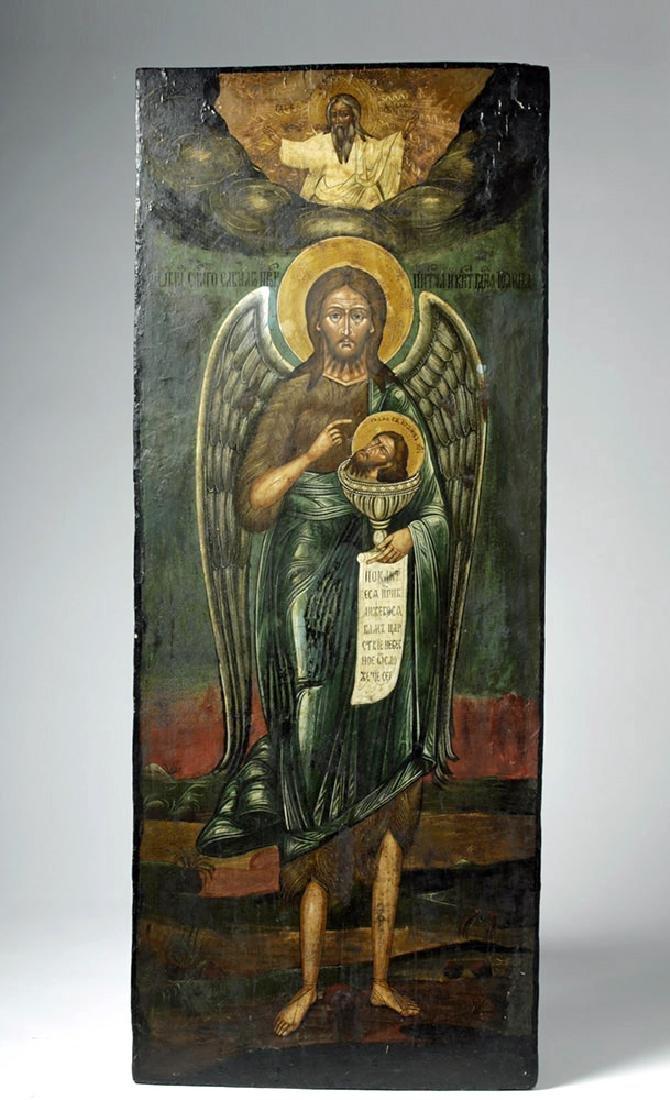 Tall 19th C. Russian Icon - St. John the Baptist & Head