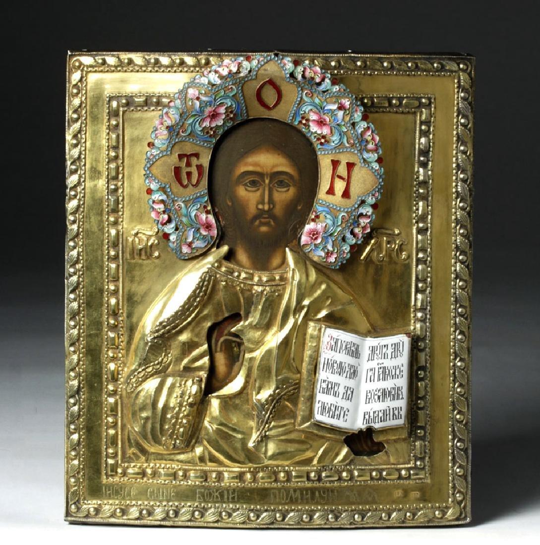 19th C. Russian Icon - Christ Pantocrator Gilded Oklad