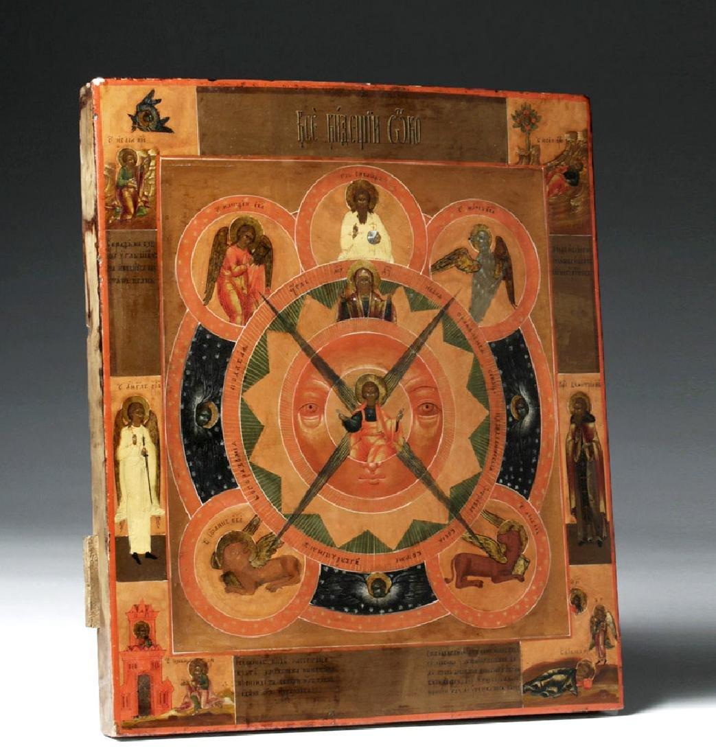 18th C. Russian Wood Icon - Cosmic Christ Pantokrator - 2