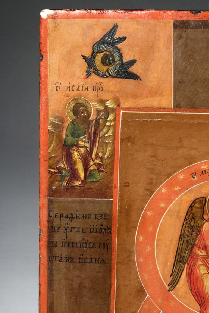 18th C. Russian Wood Icon - Cosmic Christ Pantokrator - 3