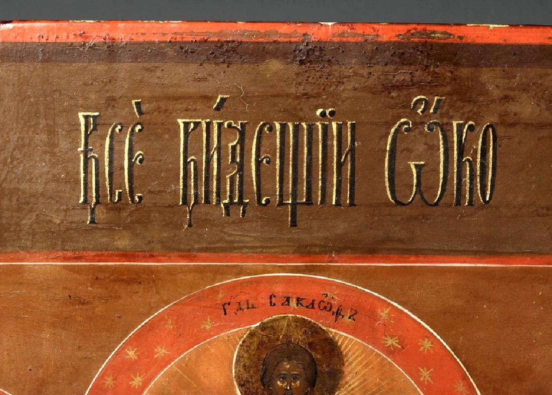 18th C. Russian Wood Icon - Cosmic Christ Pantokrator - 4