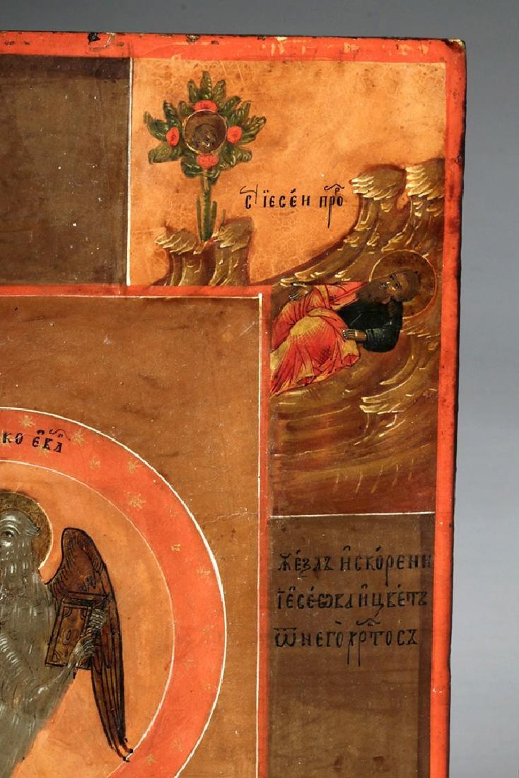 18th C. Russian Wood Icon - Cosmic Christ Pantokrator - 5