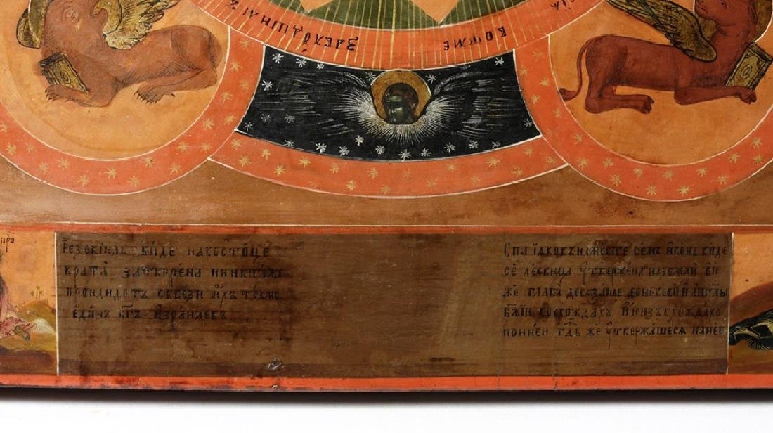 18th C. Russian Wood Icon - Cosmic Christ Pantokrator - 8