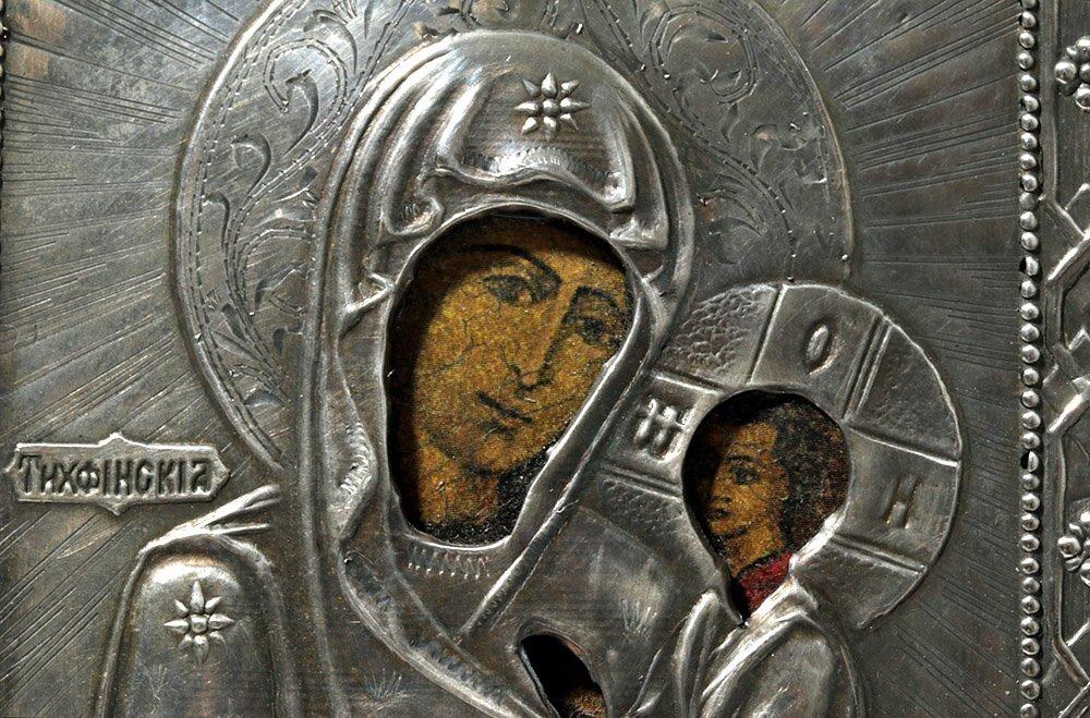 19th C. Russian Icon w/ Silver Oklad - Theotokos - 4