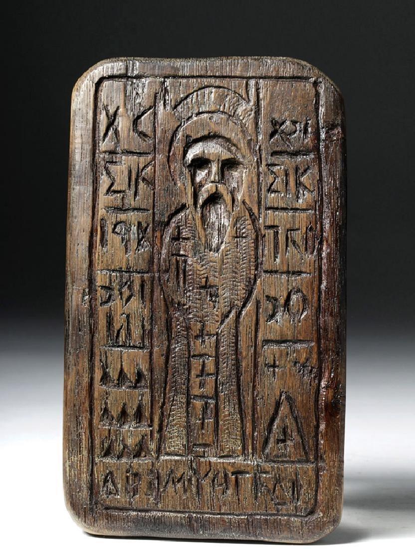 19th C. Greek Orthodox Wood Bread Stamp, Saint Nicholas