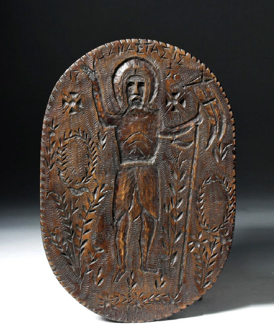 19th C. Greek Orthodox Wood Bread Stamp w/ Jesus