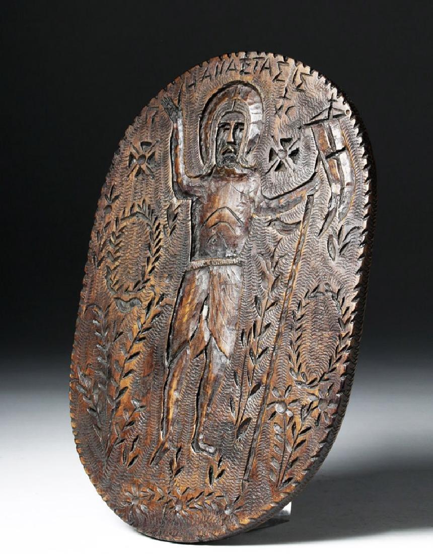 19th C. Greek Orthodox Wood Bread Stamp w/ Jesus - 2